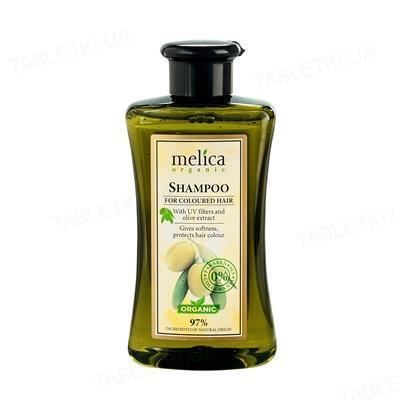 Шампунь Melica Organic для окрашенных волос с экстрактом оливок, 300 мл