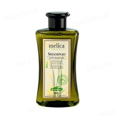 Шампунь Melica Organic питательный против выпадения, 300 мл