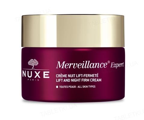 Крем ночной Nuxe Merveillance Expert от морщин для лица, 50 мл