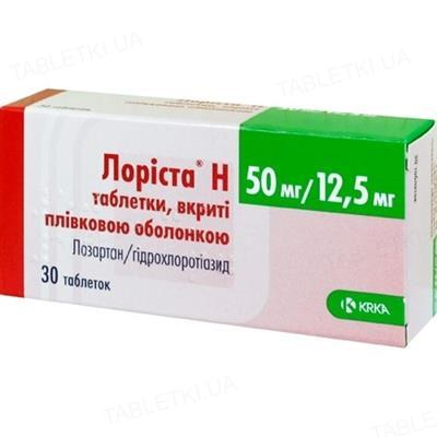 Лориста Н таблетки, п/плен. обол. по 50 мг/12.5 мг №30 (10х3)
