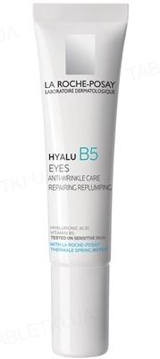Засіб для шкіри навколо очей La Roche-Posay Hyalu B5 для корекції зморшок і відновлення пружності, 15 мл