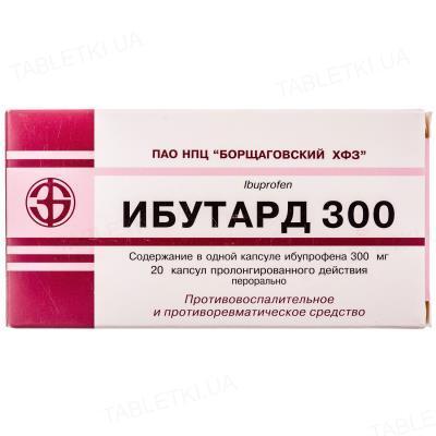 Ибутард 300 капсулы прол./д. по 300 мг №20 (10х2)