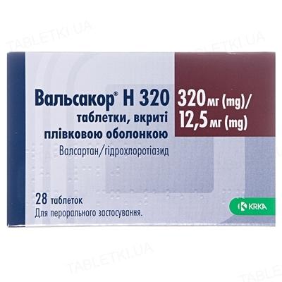 Вальсакор H 320 таблетки, п/плен. обол. по 320 мг/12.5 мг №28 (14х2)