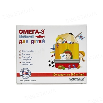 Омега-3 Натурал для детей в капсулах по 300 мг №100