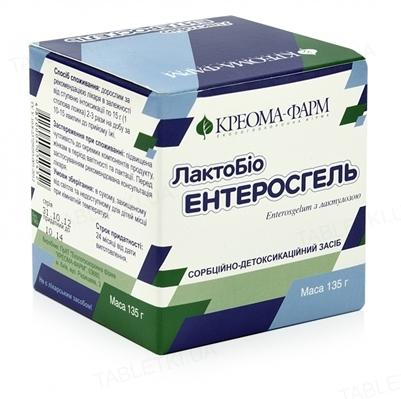 ЛактобиоЭнтеросгель паста д/перор. примен. по 135 г в контейн. пласт.