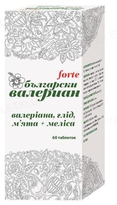 Валериана Болгарская Форте таблетки №60