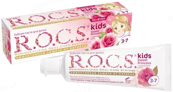 Зубная паста R.O.C.S. Kids Sweet Princess с ароматом розы, 45 г