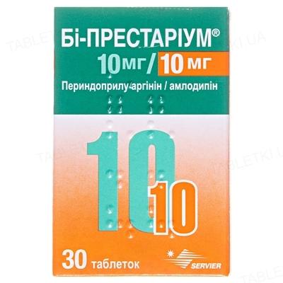 Би-престариум 10 мг/10 мг таблетки по 10 мг/10 мг №30 в конт.
