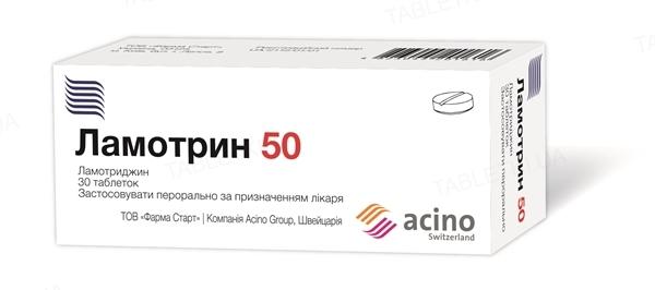 Ламотрин 50 таблетки по 50 мг №30 (10х3)