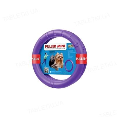 Игрушка для собак Collar Puller Mini Тренировочный снаряд, 18 см