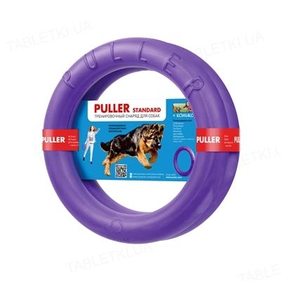 Игрушка для собак Collar Puller Standard Тренировочный снаряд, 28 см