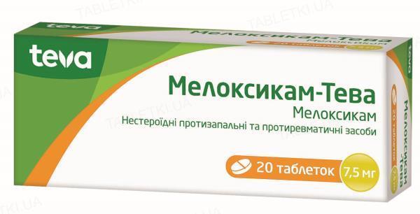 Мелоксикам-Тева таблетки по 7.5 мг №20 (10х2)