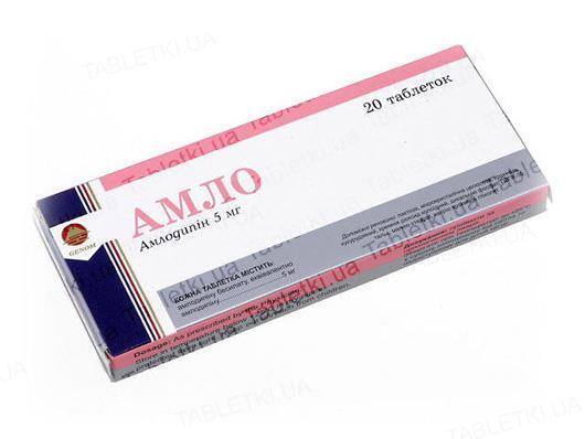 Амло таблетки по 5 мг №20 (10х2)