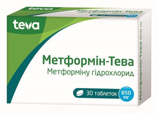 Метформин-Тева таблетки по 850 мг №30 (10х3)