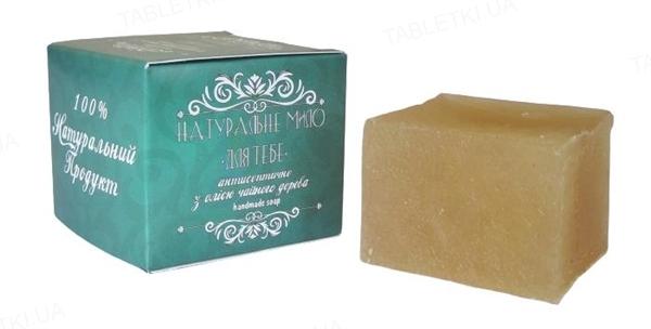 Мыло Фитория Натуральное Для тебя с маслом чайного дерева, 110 г