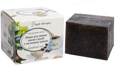 Мыло живое Фитория-скраб с кофе, 110 г