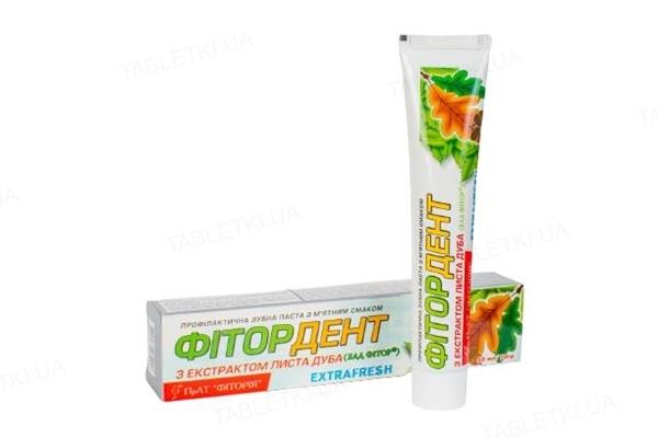 Зубная паста Фитория Фитордент Экстрафреш, 50 мл