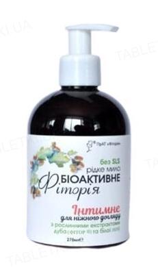 Мыло Фитория для интимной гигиены, 275 мл