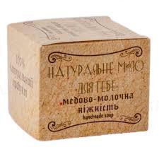 Мыло Фитория Для тебя медово-молочная нежность, 110 г