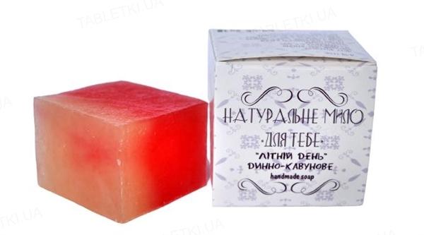 Мыло Фитория Для тебя с арбузом и дыней, 110 г