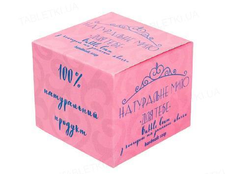 Мыло Фитория Натуральное Для тебя с запахом жевачки, 110 г