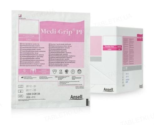 Перчатки хирургические Medi-Grip PF латексные без пудры размер 8, стерильные, 1 пара