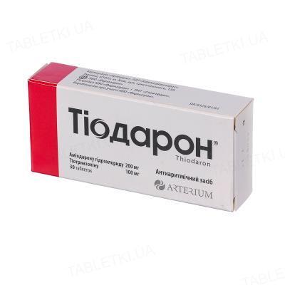 Тиодарон таблетки №30 (10х3)