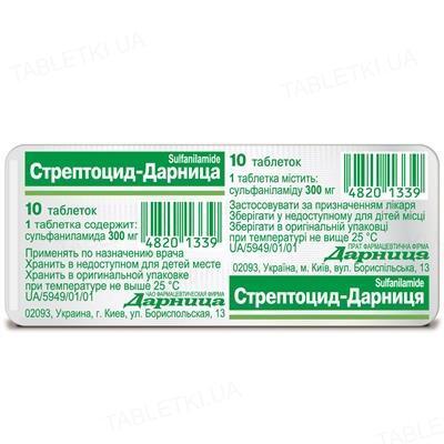 Стрептоцид-Дарниця таблетки по 300 мг №10
