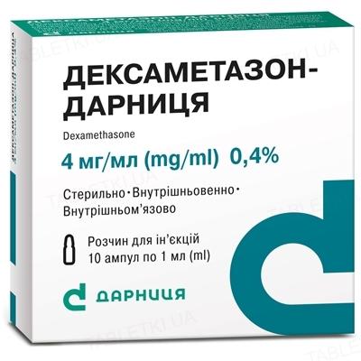 Дексаметазон-Дарница раствор д/ин. 4 мг/мл по 1 мл №10 в амп.