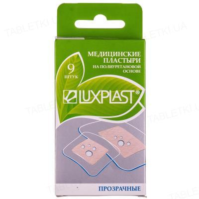 Пластырь бактерицидный Luxplast на полиуретановой основе, прозрачный, 9 штук