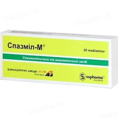 Спазмил-М таблетки №20 (10х2)