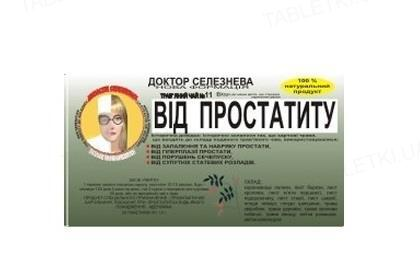 Фиточай Доктора Селезнева №11 от простатита по 1,5 г №20 в фил.-пак.