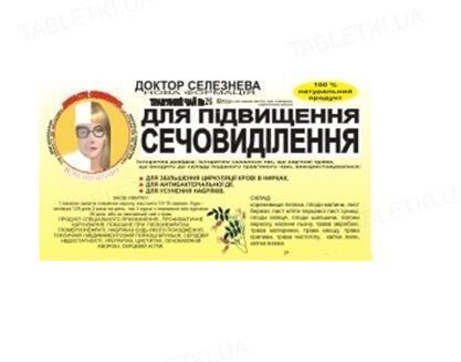 Фиточай Доктора Селезнева №26 для увеличения мочеотделения по 1,5 г №20 в фил.-пак.