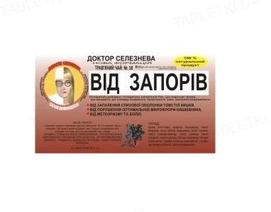 Фиточай Доктора Селезнева №38 от запоров по 1,5 г №20 в фил.-пак.