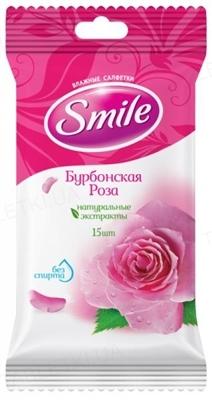 Салфетки влажные Smile Daily Бурбонская роза, 15 штук
