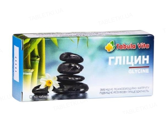 Гліцин Табула Віта таблетки по 250 мг (125 мг гліцину) №50