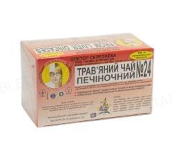Фиточай Доктора Селезнева №24 для печени по 1,5 г №20 в фил.-пак.