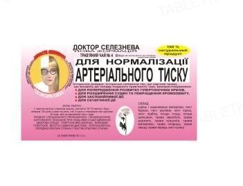 Фиточай Доктора Селезнева №4 для нормализации давления по 1,5 г №20 в фил.-пак.