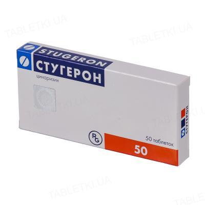 Стугерон таблетки по 25 мг №50 (25х2)