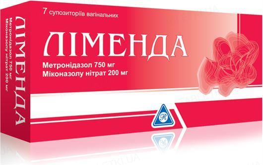 Лименда суппозитории вагин. №7