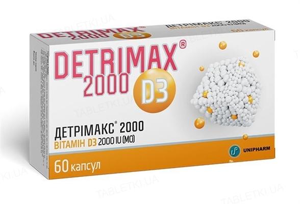 Детрімакс капсули по 2000 МО №60 (15х4)