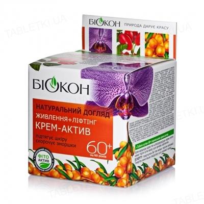 Крем-актив Биокон Натуральный уход 60+ Питание+Лифтинг, 50 мл