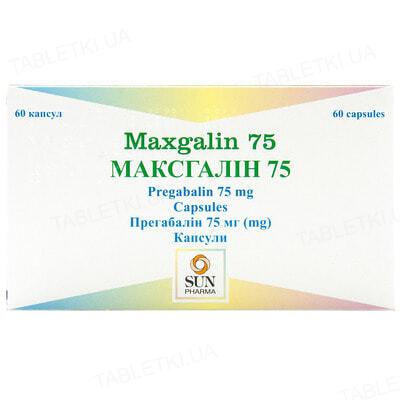 Максгалин 75 капсулы по 75 мг №60 (10х6) в стрип.
