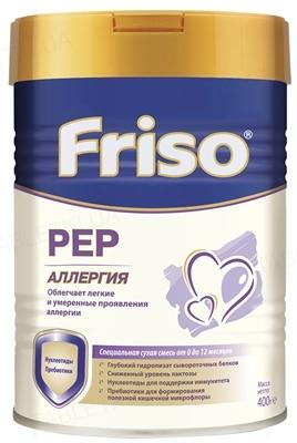 Смесь детская сухая Friso Pep специального назначения, с рождения до 12 месяцев, 400 г