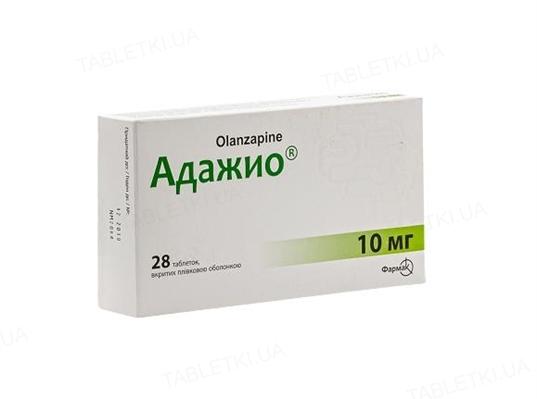 Адажио таблетки, п/плен. обол. по 10 мг №28 (7х4)