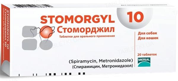 Стоморджил 10 мг (ДЛЯ ЖИВОТНЫХ) препарат антибактериальный, 20 таблеток