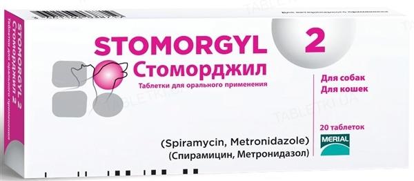 Стоморджил 2 мг (ДЛЯ ЖИВОТНЫХ) препарат антибактериальный, 20 таблеток