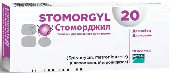 Стоморджил 20 мг (ДЛЯ ЖИВОТНЫХ) препарат антибактериальный, 10 таблеток