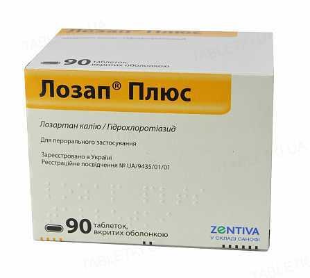 Лозап плюс таблетки, п/о №90 (15х6)