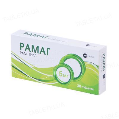 Рамаг таблетки по 5 мг №30 (10х3)